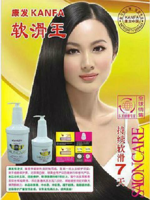 护发素批发 中国制造网洗发护发用品