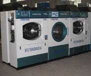 高级成衣干洗设备