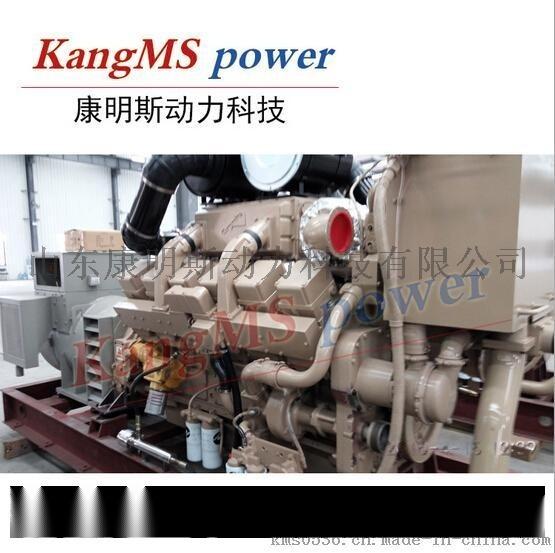 800KW康明斯发电机组柴油发电机组小型静音发电机