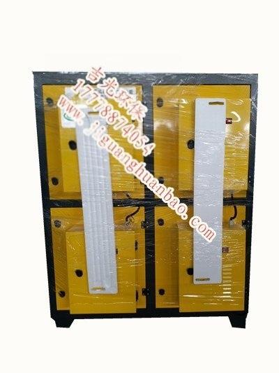 等离子空气净化器和负离子空气净化器的介绍及区别