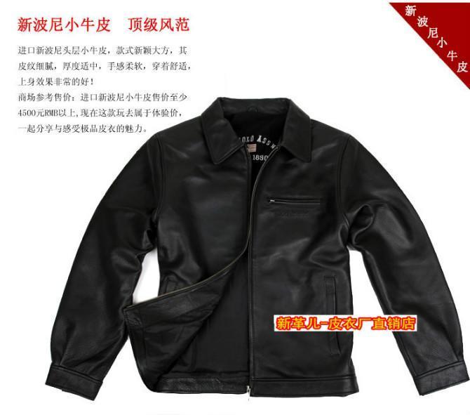 男士保罗皮衣批发 - 中国制造网皮革和毛皮服装