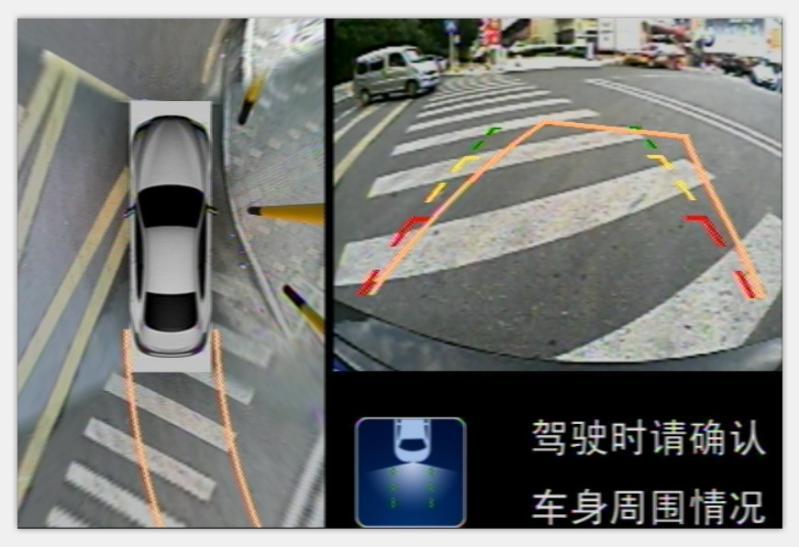 宝马7系加装凯立德导航360度全景影像详解