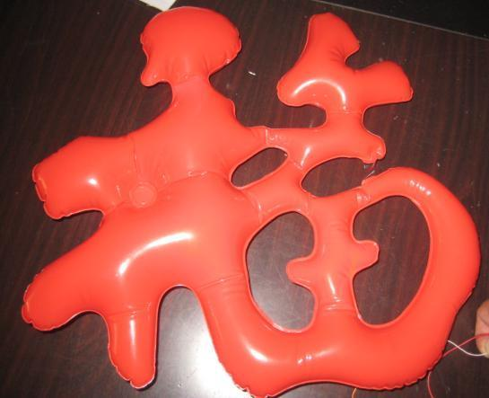 礼品玩具批发 - 中国制造网广告礼品