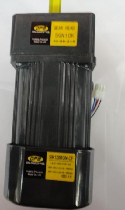 140瓦减速电机