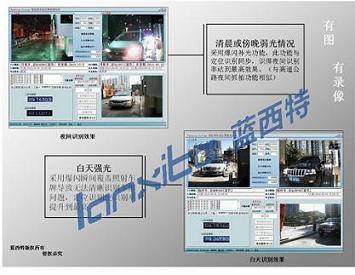 广东安装车牌的步骤图