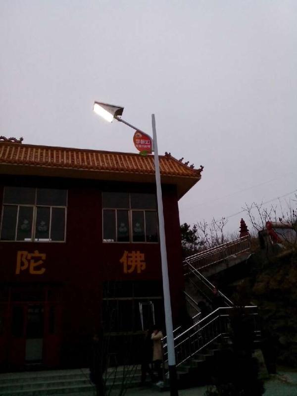 小区太阳能节能灯批发 中国制造网太阳能灯