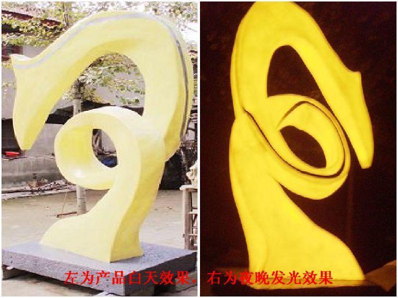 发光抽象雕塑批发 中国制造网其它雕刻和雕塑品