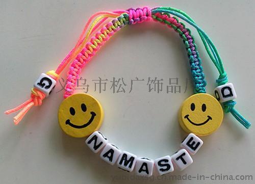 厂价直销权志龙木珠笑脸手链 韩式活动结字母手链 NAMASTEGD手图片