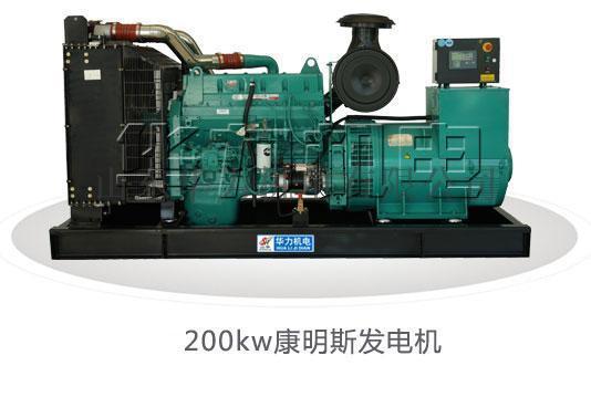 200千瓦发电机,200kw柴油发电机组厂家