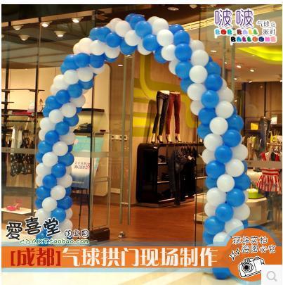 成都啵啵气球装饰 成都创意气球装饰 个性气球装饰图片,成都啵啵气球装饰 成都创意气球装饰 个性气球装饰高清图片 啵啵气球,中国制造网