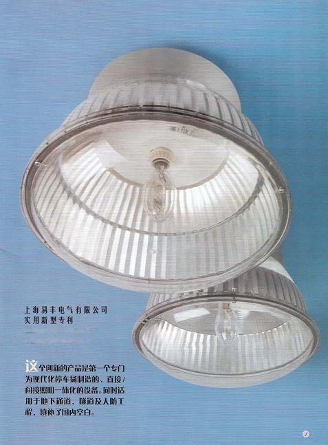 高强度气体放电灯 GXJN系列