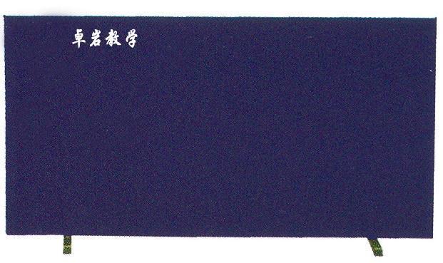 乒乓球挡板_乒乓球场地 挡板 【批发价格