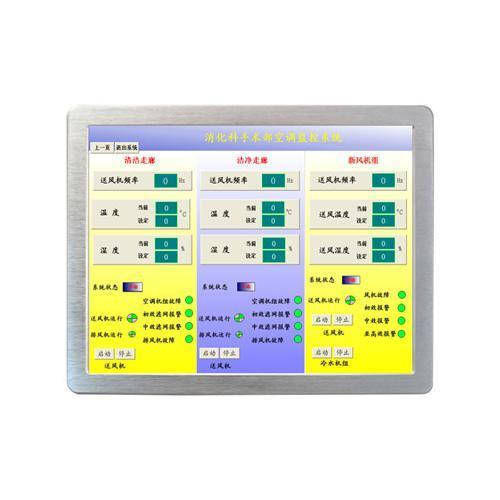 西门子工业平板电脑并使用预集成Node-RED的WISE-PaaS/EdgeSense来进行数据流