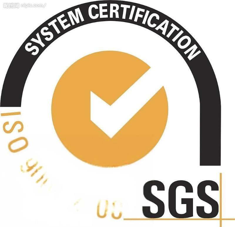 logo logo 标志 设计 图标 1024_987图片