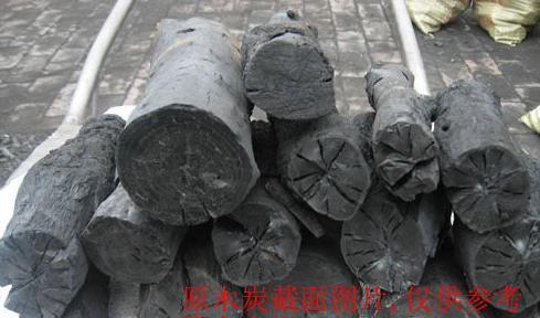 原木炭【批发价格,厂家,图片,采购】-中国制造