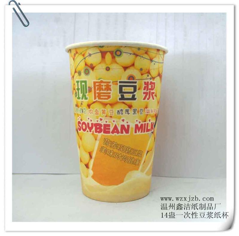 晋江现磨豆浆杯厂,五谷一杯现磨豆浆加盟,现磨豆浆 ...