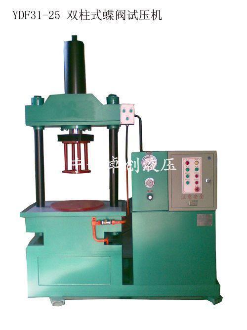 双柱液压机图片