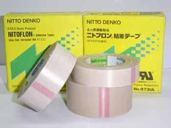 高温胶带 聚脂薄膜胶带 中国制造网,东莞宇鑫胶贴薄膜制品厂