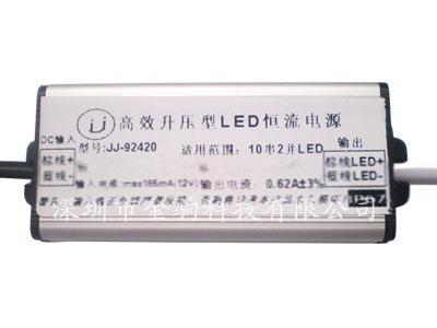 dc-dc恒流源升压太阳能led电源图片