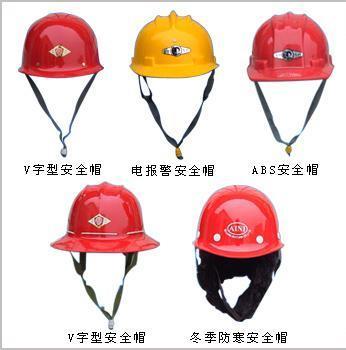 http://image.cn.made-in-china.com/2f0j01rCWEcnLqHVkG/%E5%AE%89%E5%85%A8%E5%B8%BD.jpg