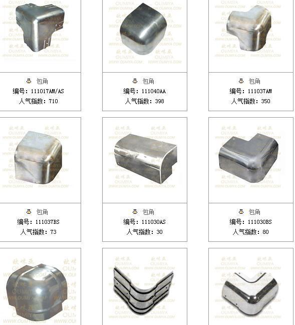 集装箱包角批发+-+中国制造网集装箱及配件