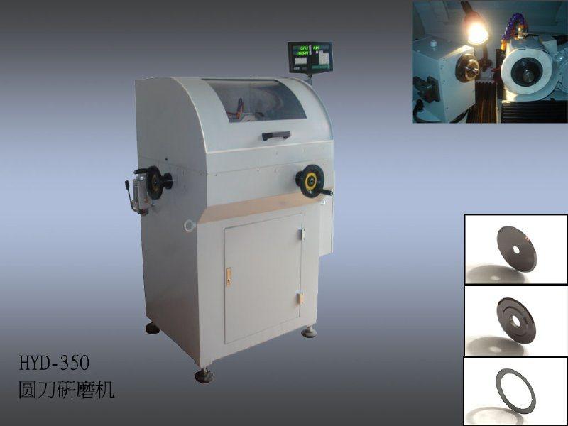 禹哹n�#��ea�.hyd-9��9�g_切割设备 03 圆刀研磨机 (hyd-350)   订货量(件) 价格(元/件) &ge