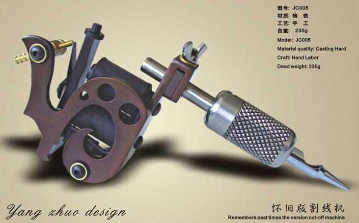 纹身机 (jc005)【批发价格,厂家,图片,采购】-中国网