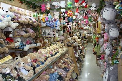 毛绒玩具礼品批发 - 中国制造网毛绒和充填玩具