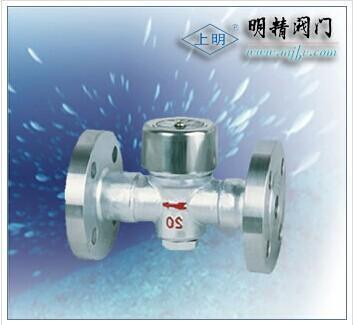 cs19h热动力式蒸汽疏水阀图片