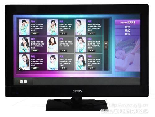 酒店智能电视管理系统