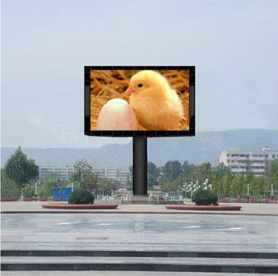 户外led显示屏图片