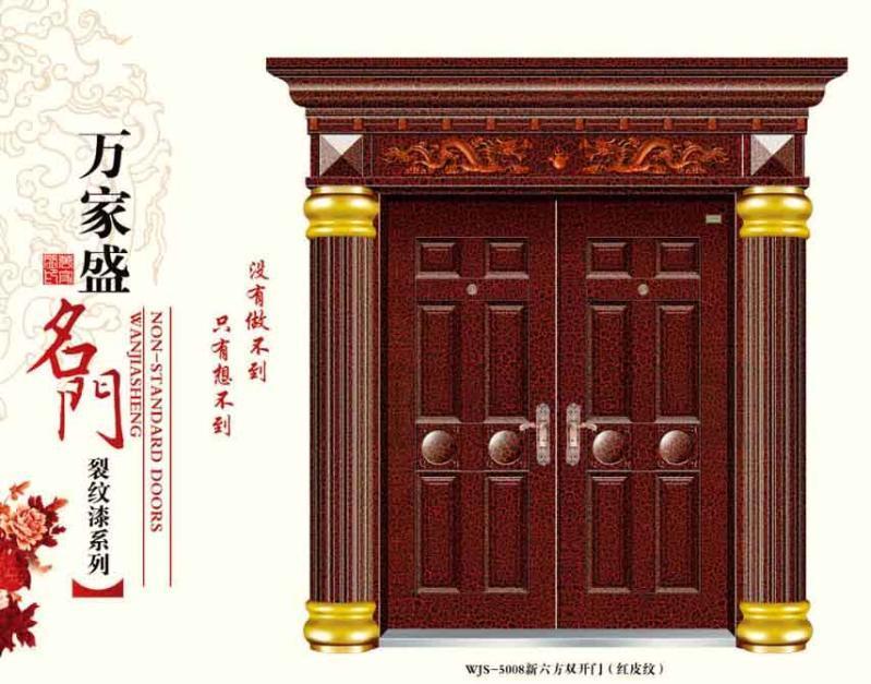 民间秘方泡茶��`'�h�f,_红皮纹新六方双开高档非标门(wjs5008)