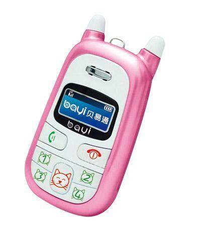 儿童手机(a-1)【批发价格