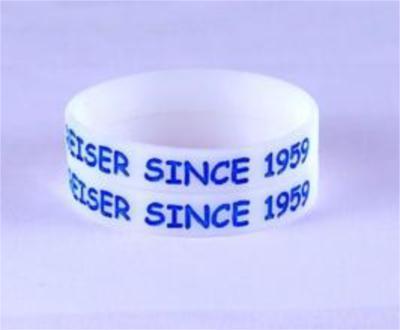 维叶个性时尚硅胶手环