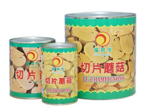 蘑菇罐头图片,蘑菇罐头高清图片-宏良食品(龙海)有限