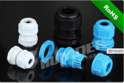 产品目录 电工电气 电线,电缆 线缆配件 03 塑料电缆防水接头