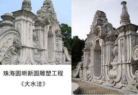青铜雕塑批发 中国制造网其它雕刻和雕塑品