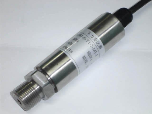 精小型压力变送器批发 中国制造网压力传感器