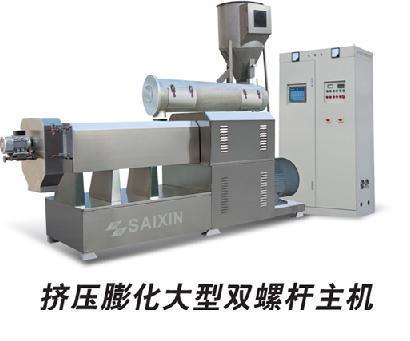 大型流膨化机_大型双螺杆挤压膨化机