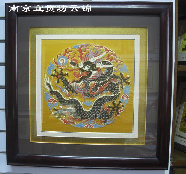 云锦框画孔雀羽团龙