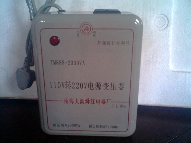 2000w网址_2000w110v转220v变压器