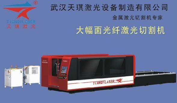 大功率光纤激光切割机(tql-mfc2000-3015)