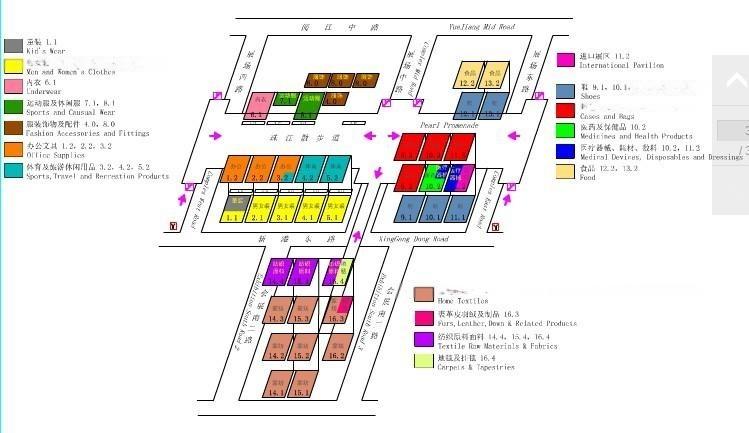 114届广交会展位平面图
