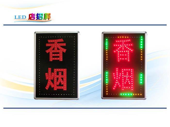 产品目录 照明 led显示屏 其他led显示屏 03 led发光字   订货量(件图片