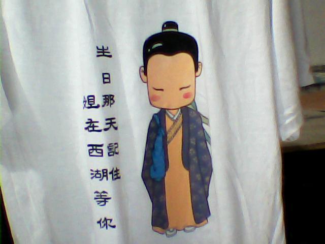 手绘t恤衫批发 - 中国制造网男式t恤