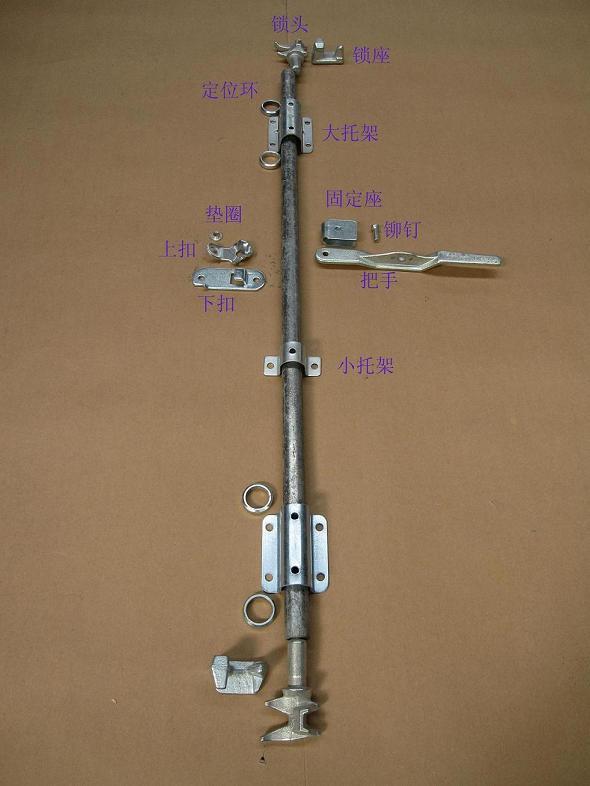 集装箱门锁批发+-+中国制造网集装箱及配件