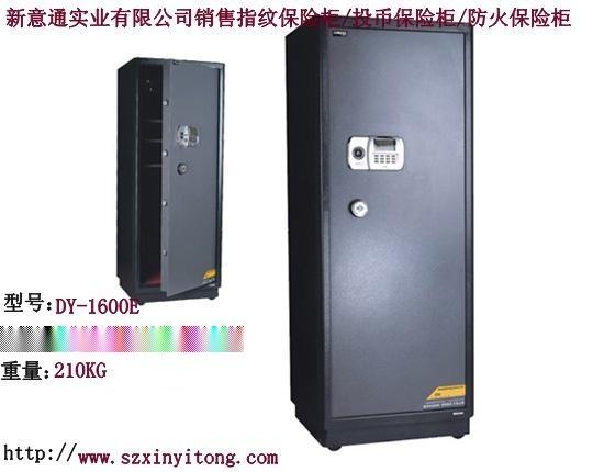 保险柜批发 中国制造网保险柜和保险箱