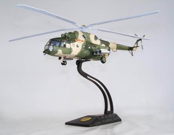 直升机模型批发 - 中国制造网模型类玩具
