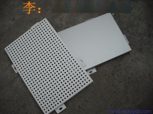 广州的冲孔铝单板供应商 专业设计户外冲孔幕墙铝单板