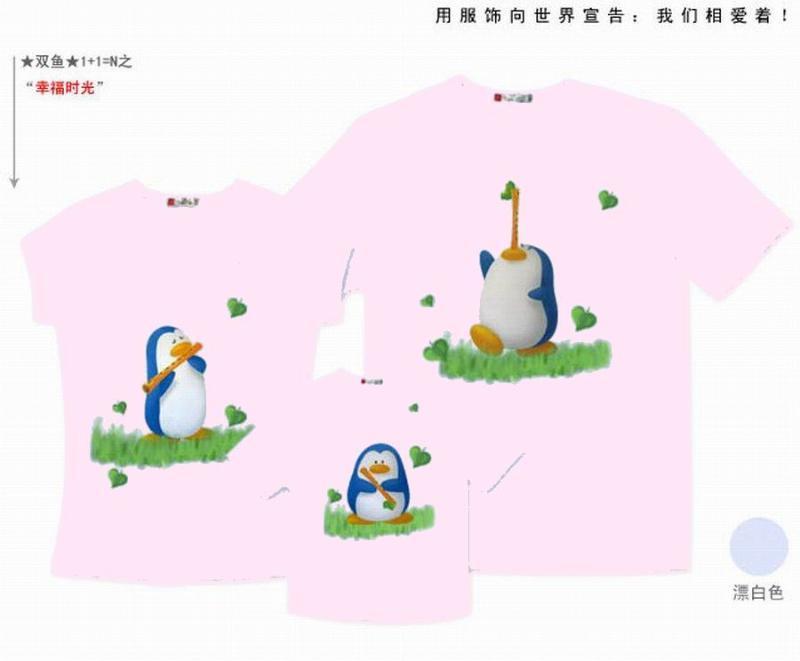 """手绘亲子装t恤-""""幸福生活""""粉红图片"""